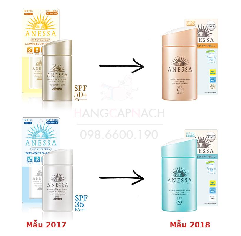 Kem chống nắng Shiseido Anessa Mild Milk phiên bản 2018
