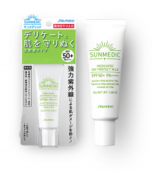 Kem chống nắng Shiseido Sunmedic Medicated Day Protect Mild