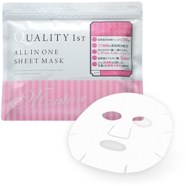 Mặt nạ Quality First Moisture
