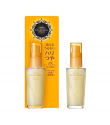 Serum chống lão hóa Shiseido Aqualabel Royal Rich Essence