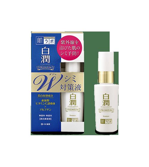 Serum dưỡng trắng Hada Labo Shirojyun Premium Whitening Essence