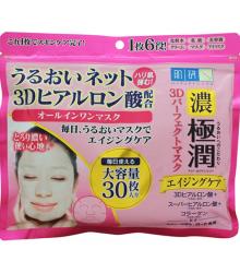 Mặt nạ chống lão hóa Hada Labo Gokujyun 3D Perfect Mask