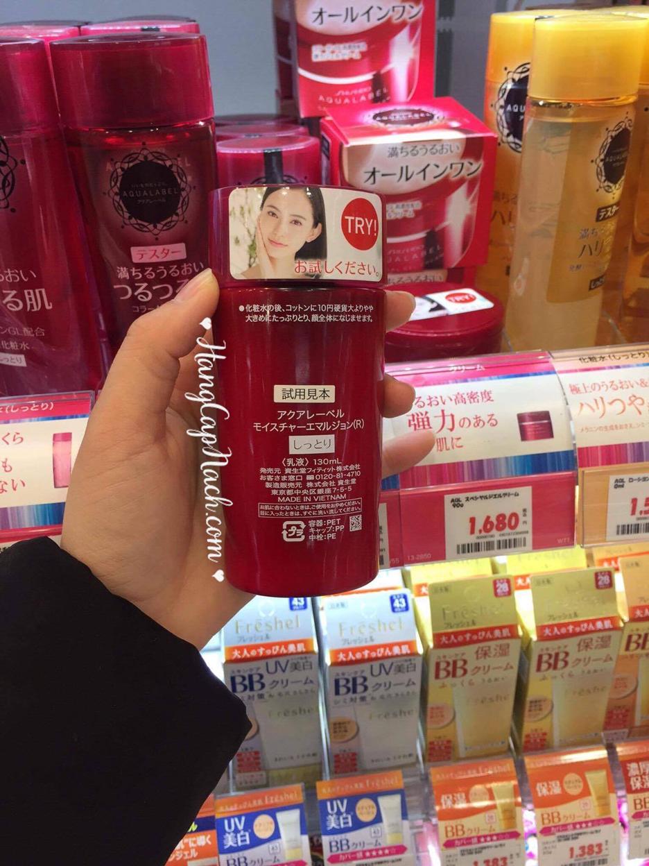 Sữa dưỡng Shiseido Aqualabel màu đỏ made in Vietnam