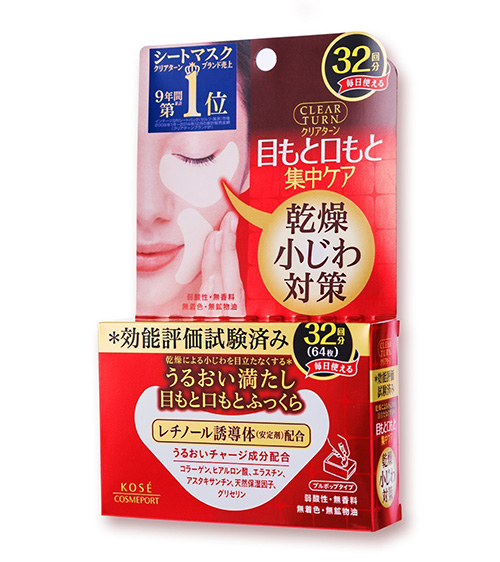 Mặt nạ mắt Kose Clear Turn Eye Zone Mask