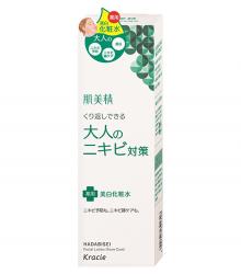 Nước hoa hồng da mụn Kracie Hadabisei Facial Lotion (Acne Care)