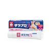 Kem trị viêm nang lông Rohto Zala Pro A Skin Cream
