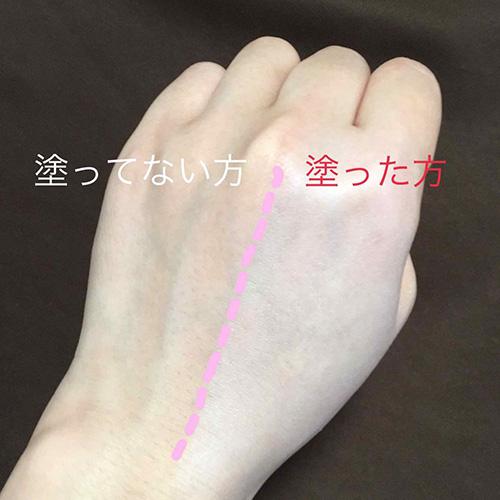 Sugao Snow Whip Cream 2019 Review