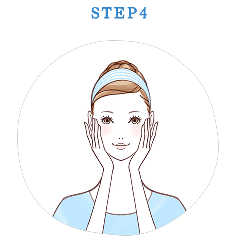 Bước 4: tiếp tục các bước dưỡng khác