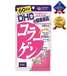 Collagen DHC dạng viên