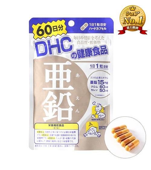 Viên kẽm DHC Zinc