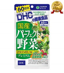 Viên uống rau củ DHC Domestic Perfect Vegetable Premium