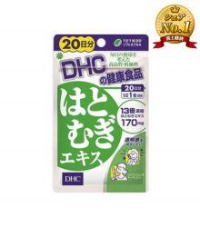 Viên uống trắng da DHC Hatomugi Extract