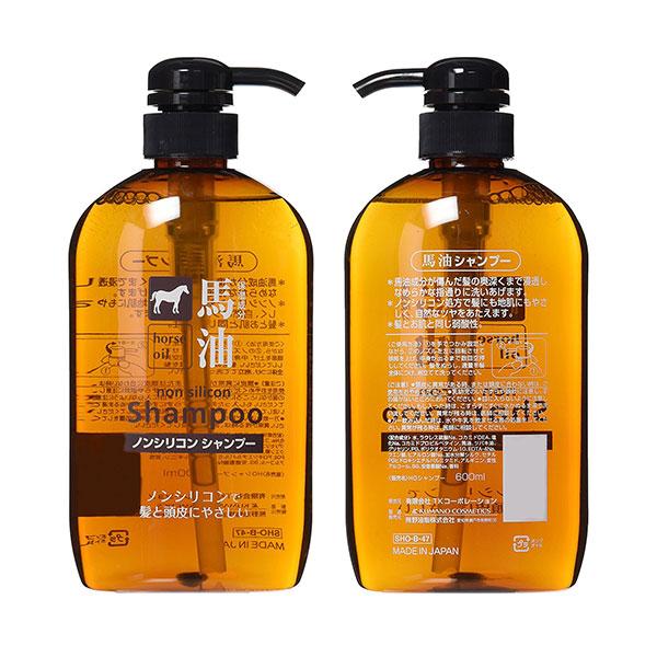 Dầu gội ngựa Kumano Horse Oil Shampoo
