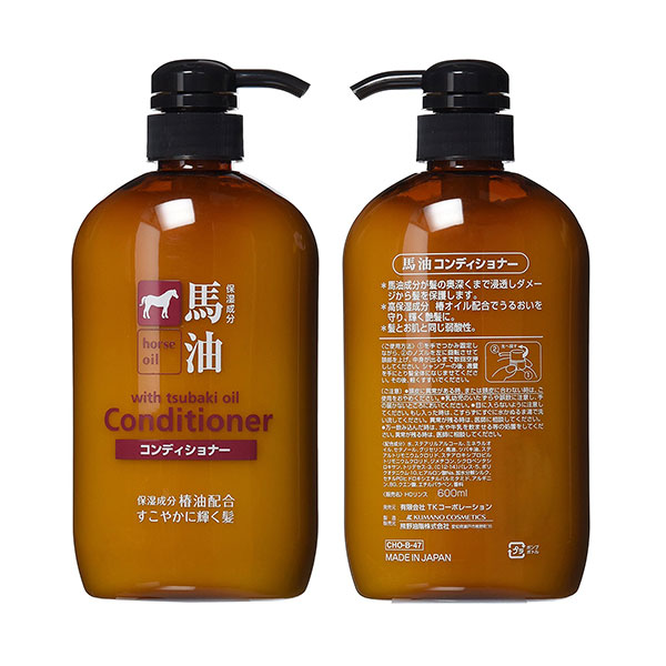 Dầu xả ngựa Kumano Horse Oil Conditioner