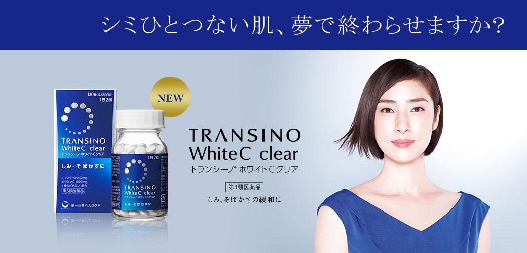 Viên uống trắng da Transino White C mẫu mới 2018