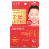 Mặt nạ mắt Kracie Hadabisei Eye Zone Mask (Wrinkle Care)