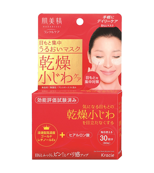 Mặt nạ mắt Kracie Hadabisei Eye Zone Mask (Wrinkle Care)