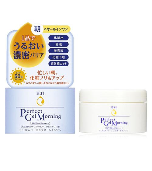 Kem dưỡng chống nắng Shiseido Senka Perfect Gel Morning