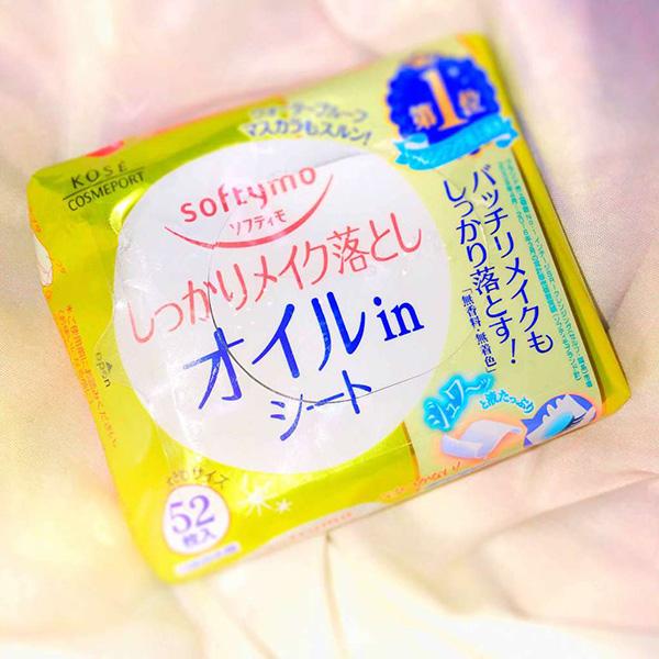 Khăn giấy ướt tẩy trang Kose Softymo màu vàng