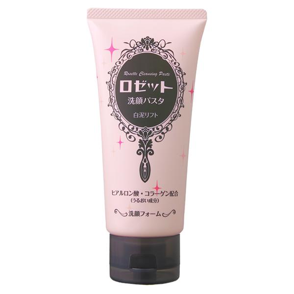 Rosette Hakudei màu hồng dưỡng ẩm, chống lão hóa