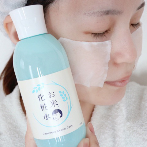 Keana Nadeshiko Rice Lotion