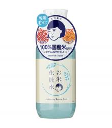 Nước hoa hồng gạo Keana Nadeshiko Rice Lotion