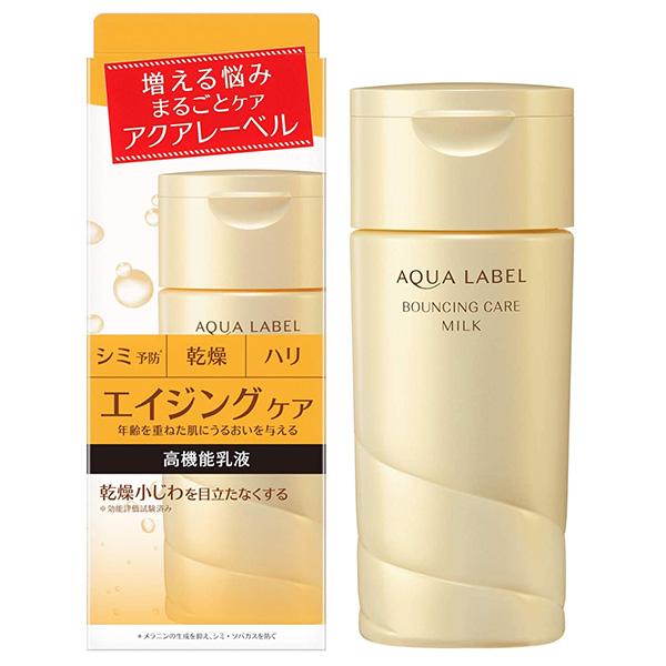 Sữa dưỡng chống lão hóa Shiseido Aqualabel Bouncing Care Emulsion màu vàng