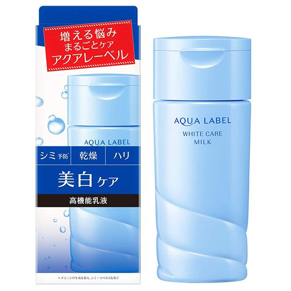 Sữa dưỡng trắng Shiseido Aqualabel White Care Emulsion màu xanh