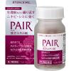 Viên uống trị mụn nội tiết Pair Kanpo Extract