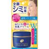 Kem dưỡng nhau thai Meishoku PlaceWhiter Whitening Essence Cream
