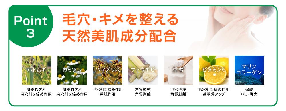 Tẩy da chết trà xanh Nhật