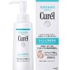 Dầu tẩy trang Curel Makeup Cleansing Oil