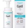 Sữa rửa mặt Curel Foaming Wash