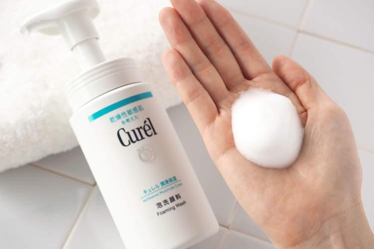 Sữa rửa mặt Curel Nhật Bản